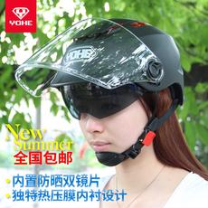 мото шлем YOHE