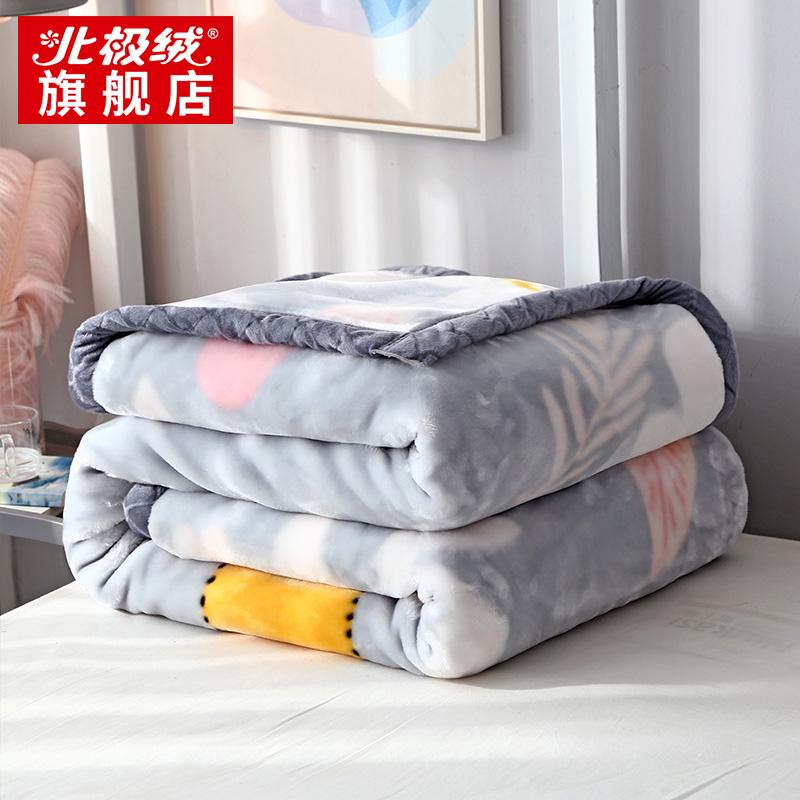 北极绒拉舍尔毛毯被子加厚冬季单人学生珊瑚绒毯子保暖双层法兰绒
