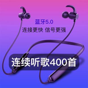 凯想 D2蓝牙5.0运动双耳无线耳机入耳式跑步健身挂耳男女通用安卓苹果手机重低音炮挂脖式耳塞超长待机