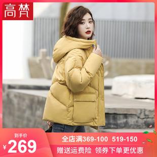 白鸭绒矮小个子韩版 2019年新款 时尚 外套 高梵羽绒服女短款 冬季 爆款