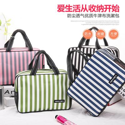 Waterproof wash bag, multi-function, large-capacity, portable mesh bath bag, bath bag, portable bath and spa bag