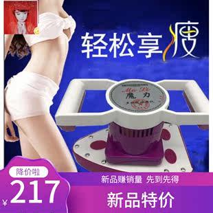 摩力星按摩美容院振动卵巢保养仪器多功能电动全身震振脂机按摩振