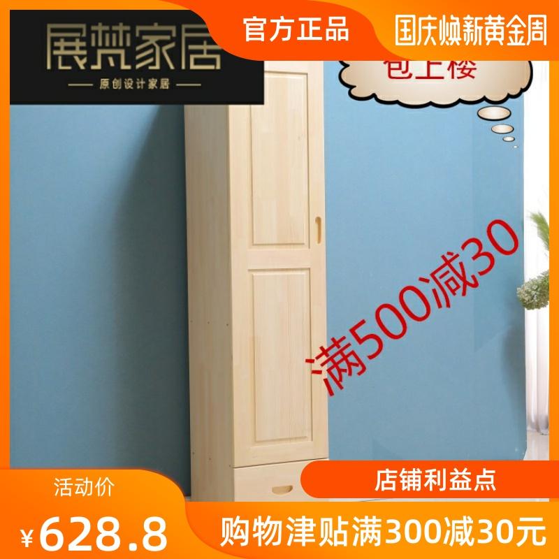 实木单门儿童组装衣柜松木两门卧室衣柜单人储物柜带抽屉经济型券后638.40元