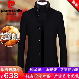 皮尔卡丹男装冬季纯羊毛呢子大衣中年水貂毛领加厚内胆中长款外套