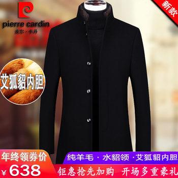 皮尔卡丹男装冬季纯羊毛呢子大衣
