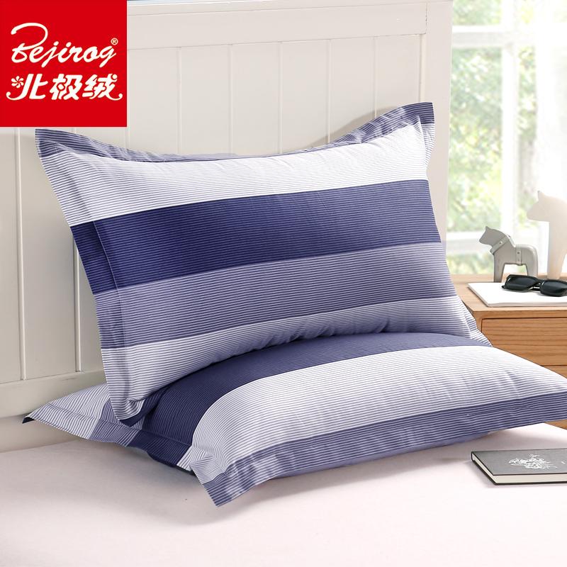 一对装】北极绒单人学生枕头加带枕套套装成人家用舒适羽丝绒枕芯