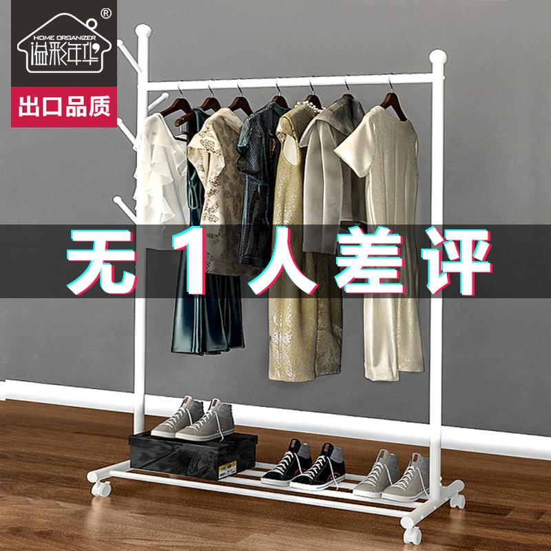 Напольные вешалки для одежды Артикул 545470711993