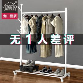 挂衣架落地卧室移动简易晾衣服架子单杆式家用折叠室内衣帽架小型