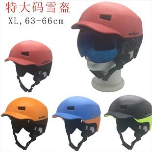 原装 双板 66雪盔 PC一体单板 安全滑雪半盔 正品 全盔特大码 XXL63