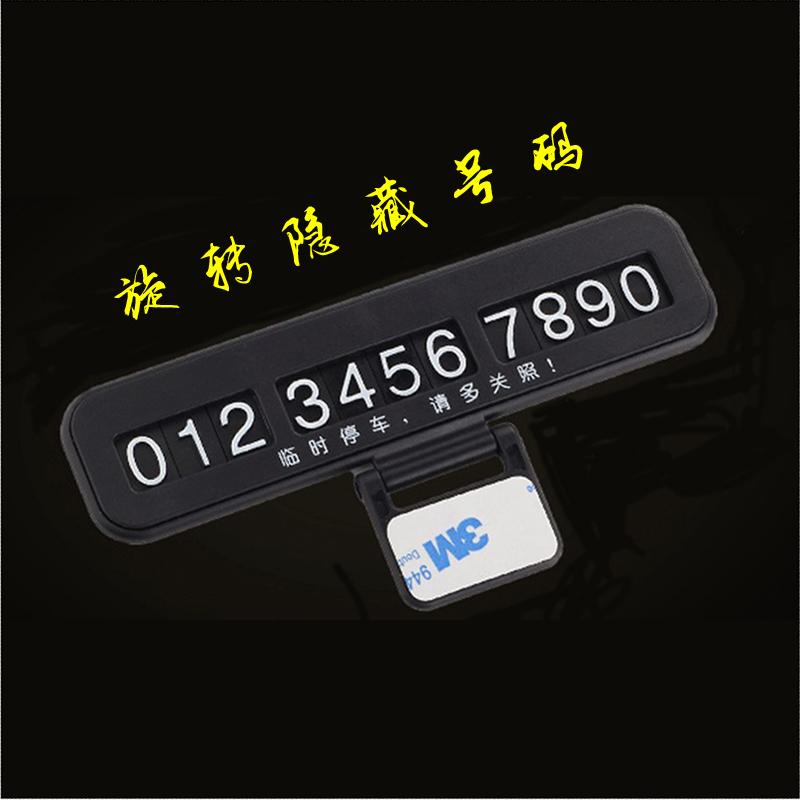 Автомобиль лицо время парковка телефон карты хорошо водитель шаг номерной знак скрывать стиль шаг автомобиль электрический слова карты солнцезащитный крем парковка телефон карты