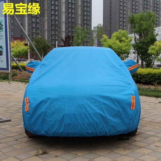 吉利新遠景自由艦金剛熊貓新帝豪EC7 鷹GX7防雨防曬車衣車罩