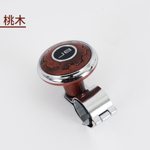 Vehicle tractor loader harvester forklift steering wheel steering booster ball booster agricultural machinery accessories
