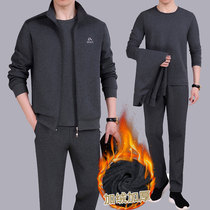 Sports set men spring and Autumn winter plus velvet mens leisure father installed three sets of middle-aged and elderly sportswear set men