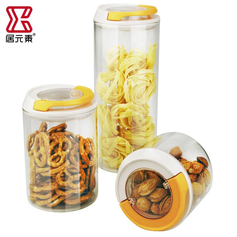 居元素高硼硅玻璃装奶粉罐密封罐防潮咖啡豆饼干米粉易扣糖罐家用