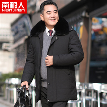Antarctic cotton jacket father winter jacket plus down and down cotton jacket 40 middle-aged and old men's long cotton jacket