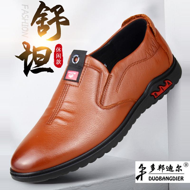 多邦迪尔皮鞋男真皮圆头商务休闲鞋透气软面皮软底单鞋防滑爸爸鞋