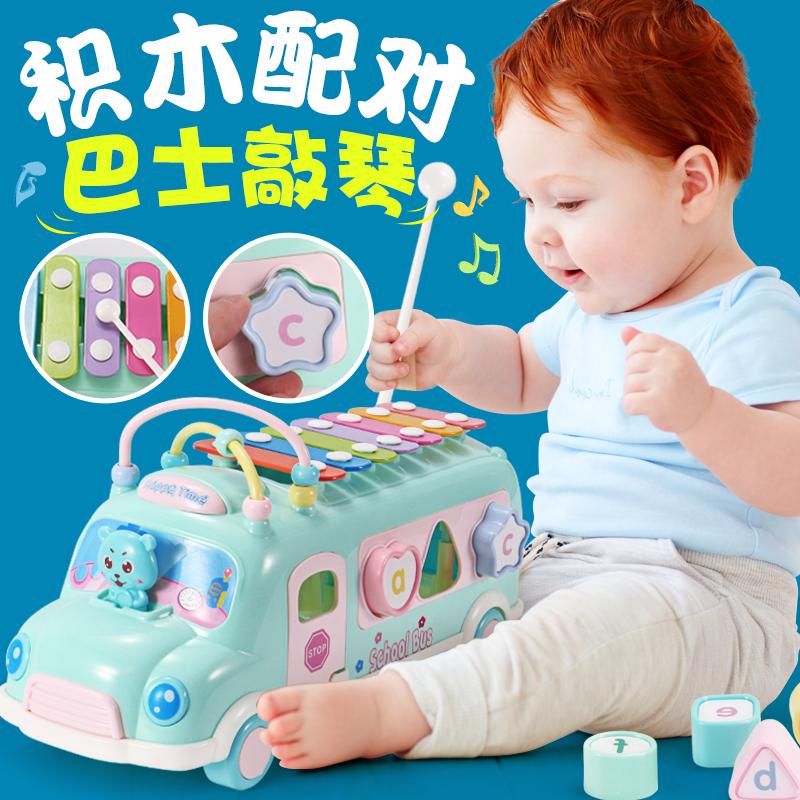 儿童玩具车男孩婴儿玩具小汽车宝宝巴士0-1-3岁益智女孩公交2小孩 - 封面