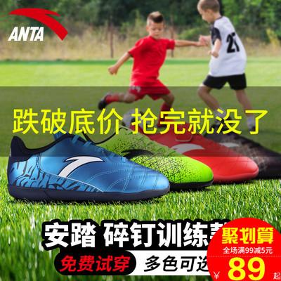 青少年足球鞋口碑如何