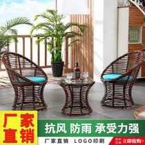 户外桌椅阳台桌椅藤椅三件套休闲桌椅组合室外简约茶几庭院家具