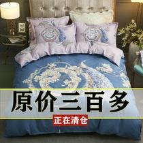 支长绒棉四件套全棉纯棉欧式裸睡贡缎纯色秋冬床上用品60博洋家纺