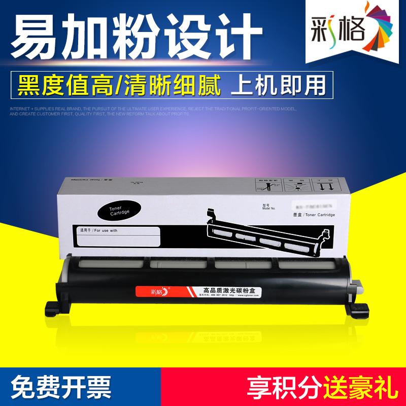 彩格适用松下KX-FAC415CN粉盒416 KX-MB2003CN 2008 2038墨盒2033