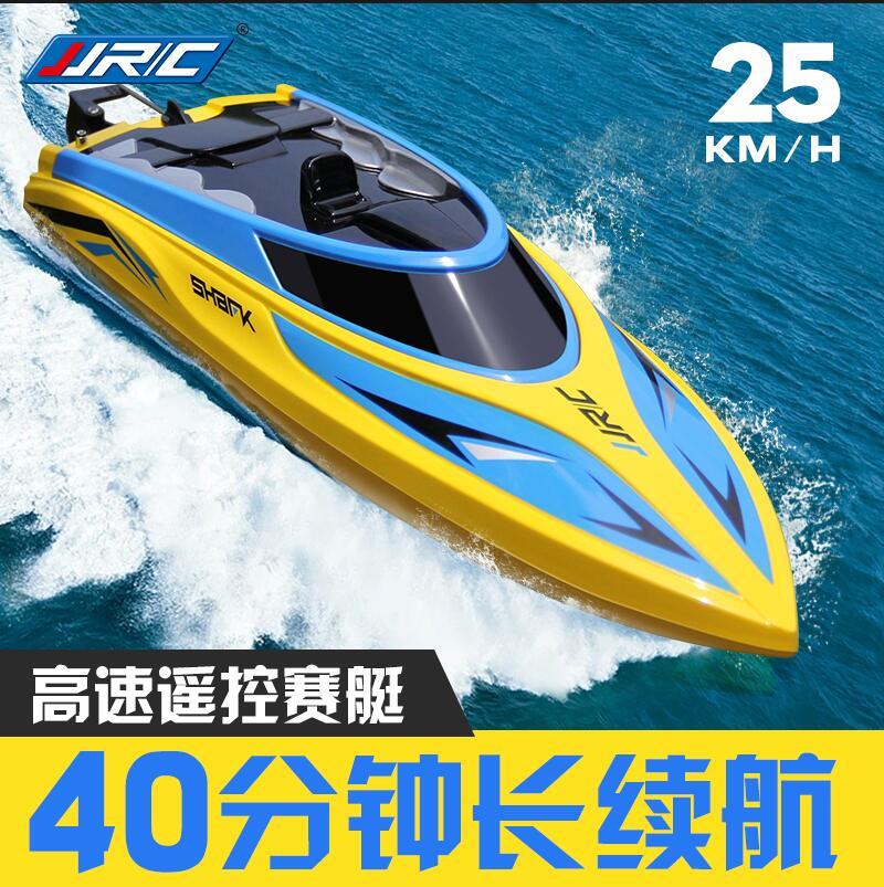 超大遥控船快艇男孩儿童玩具高速艇超大轮船模型无线电动水冷防水