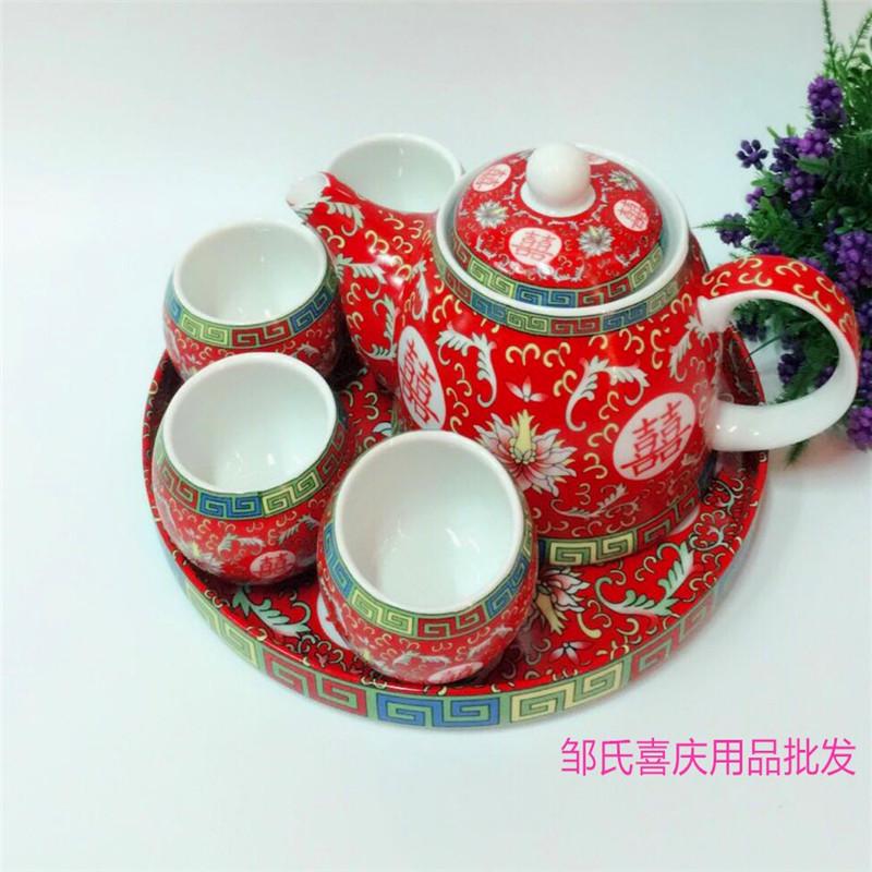 结婚中式港版嫁妆陶瓷杯子开枝散叶六件套新娘新郎敬茶茶具给长辈