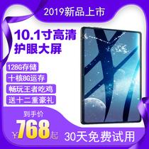PlusTab3YOGA寸10安卓平板电脑X703FYT联想Lenovo内存3G