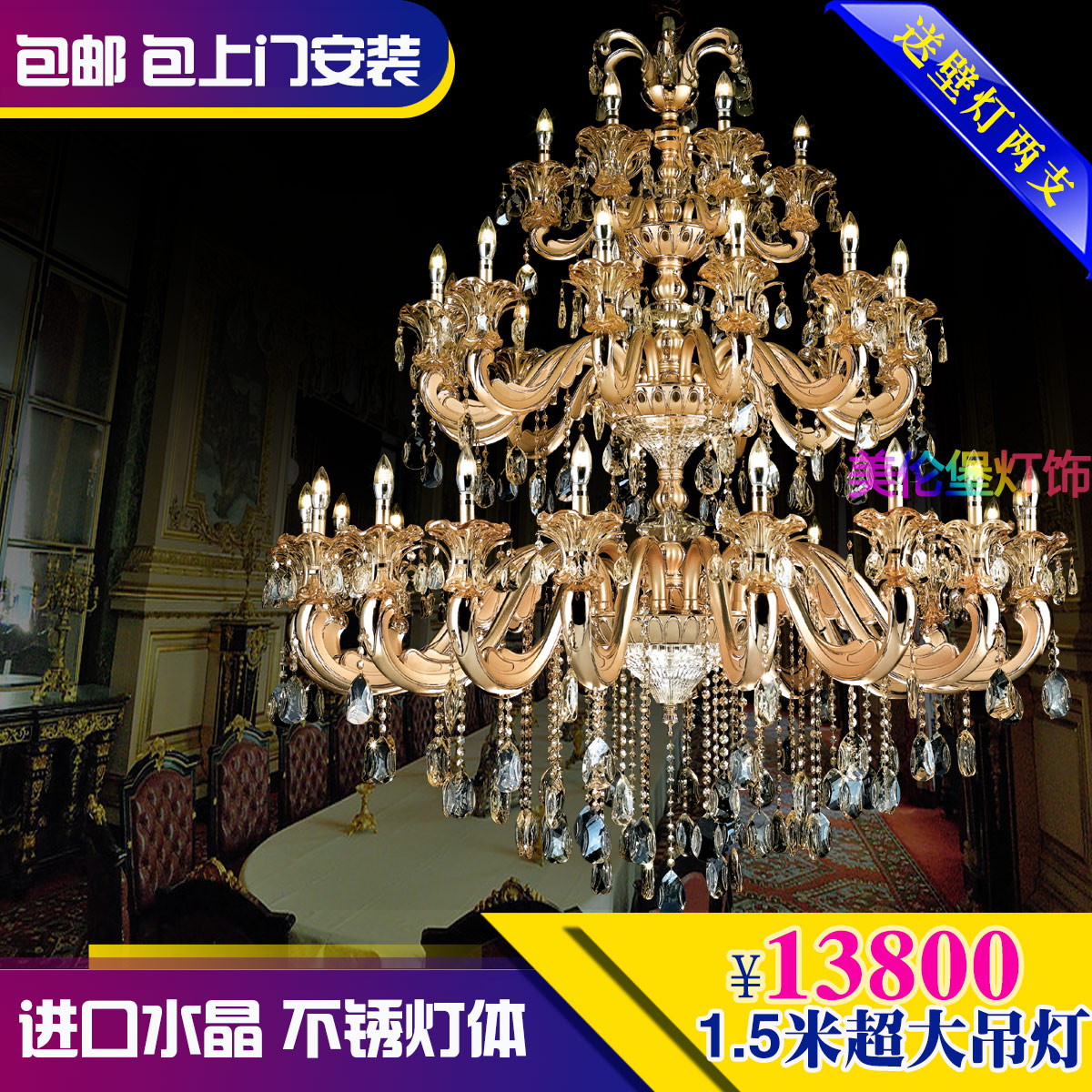 Double staircase villa candle decoration neoclassical lamps long European crystal lamp living room Art Chandelier