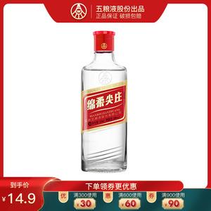 五粮液股份绵柔尖庄50度125ml 小瓶老酒年份酒国产白酒小酒版