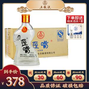 五粮液股份歪嘴小酒45度100ml*24瓶配制酒流通小酒礼品白酒整箱