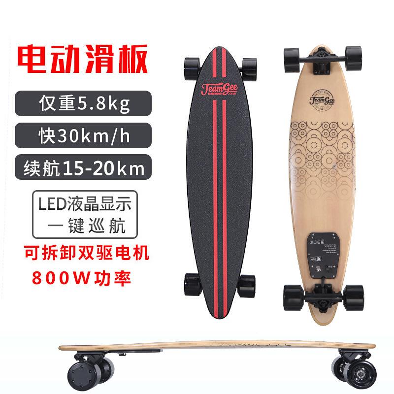 电动四轮滑板车枫木薄纤维无线遥控电动滑板长板双驱驱动飞鱼长板限2000张券
