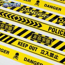 汽车贴纸划痕贴暴走EVA福音战士非常事态警报JDM车身包围反光拉花