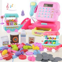 儿童超市仿真收银机玩具小型收银台宝宝过家家厨房一体女孩3男孩6