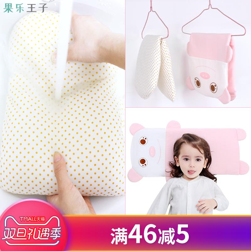 宝宝枕头纯棉幼儿园0-1-3岁婴幼卡通新生儿四季通用透气婴儿枕