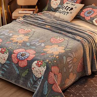 珊瑚法兰绒毛毯毛巾被子办公室午睡夏季薄款床单人小盖毯午睡毯子品牌