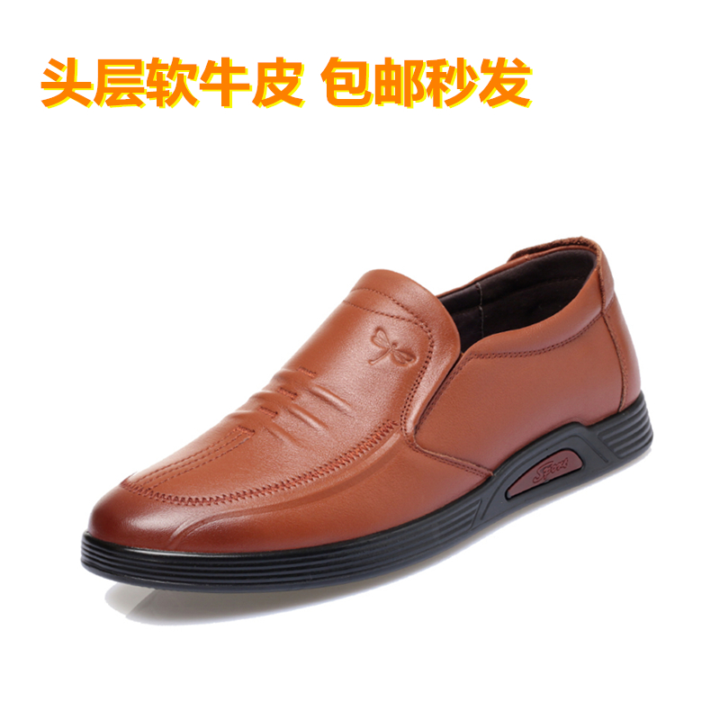 Taiwan Red Dragonfly Enterprise Co., Ltd. Rd leather shoes mens leather business casual shoes