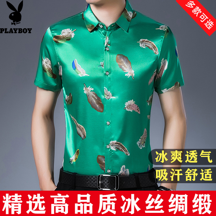Short sleeve inch shirt men 2020 new trend mercerized cotton half sleeve shirt summer slim and handsome silk thin short sleeve T-shirt