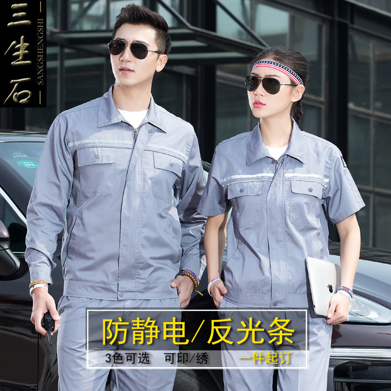 Hotel Engineering Department electrical maintenance machinery factory work uniform short sleeve suit summer property workshop work clothes male