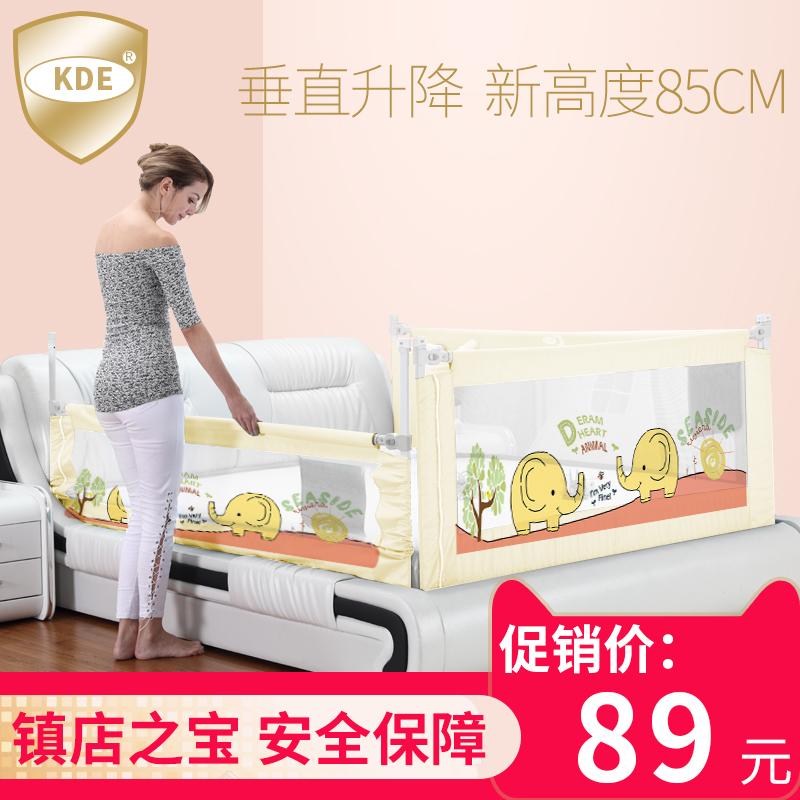 Защитные бортики на кровать Артикул 567089047573
