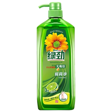 Green Vigorous Fruit and Vegetable Tableware Cleaning Bucket Cleaner Household Detergent Dishwasher Commercial Catering Cleaner