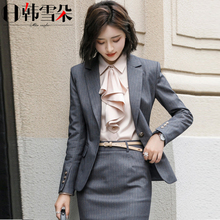 Fashionable autumn and winter suit set women's high-end professional suit temperament work clothes business formal suit work clothes