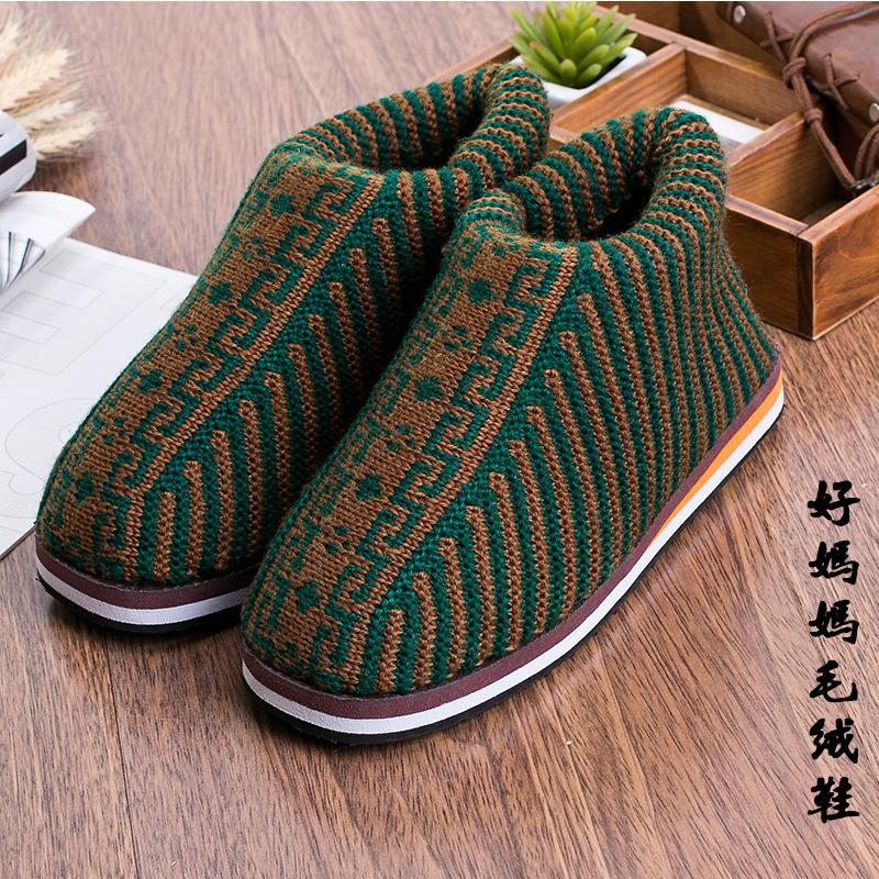 毛线鞋棉鞋冬款奶奶轻便彩色手编男子老奶奶大妈暖少女中老年人
