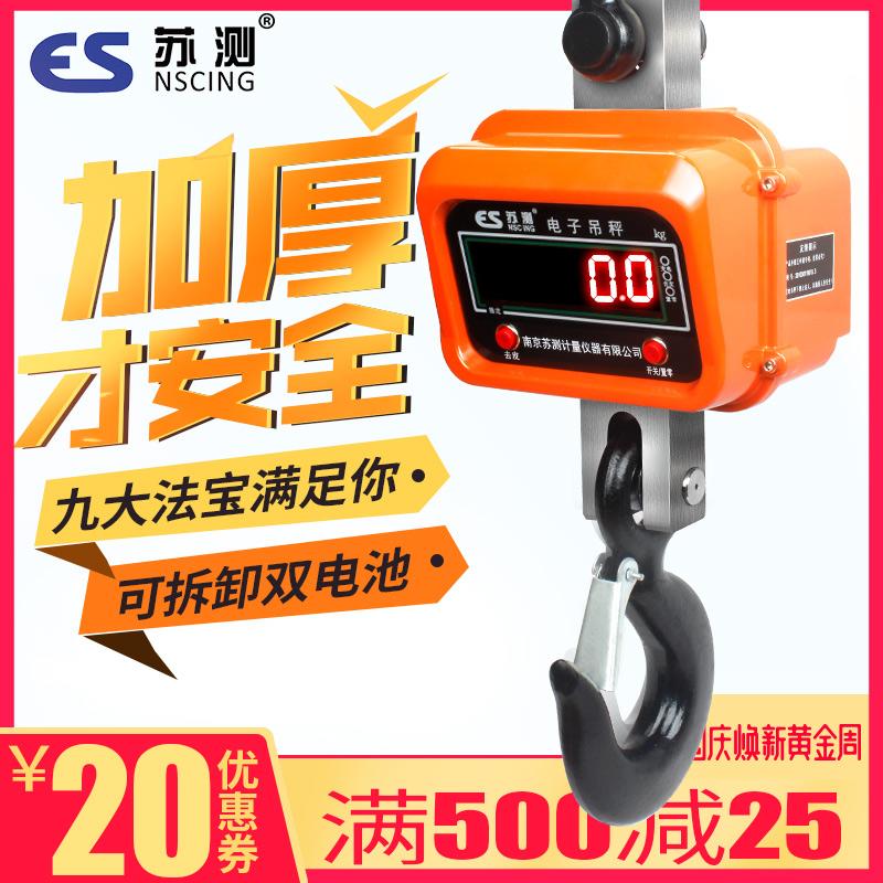 Вс тест электронный кран весы 5т линейный автомобиль висит фунт 10 т крючок шкала 1 без Линейная электронная шкала 10 тонн 3 подвесной шкалы / шкала крюка