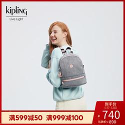 kipling女款帆布包双肩背春季新款时尚潮流双肩包 IVES S