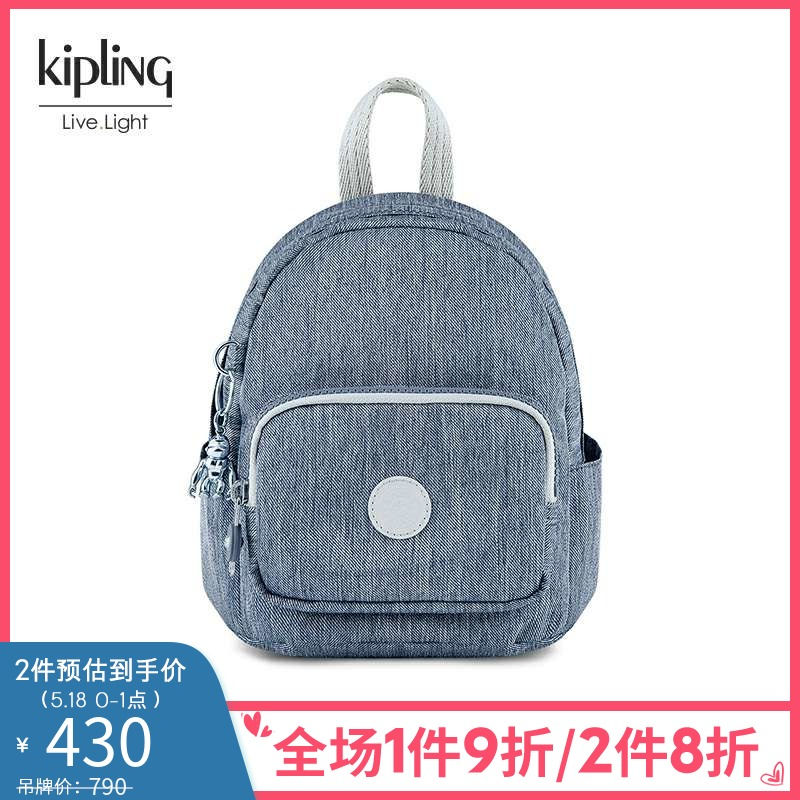 Kipling Women's Mini Light Canvas Pack 2021 Fashion Backpack MINI Bag Mini Backpack