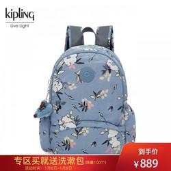 【抢】Kipling凯浦林女包2018秋冬新款KI2563印花休闲双肩包