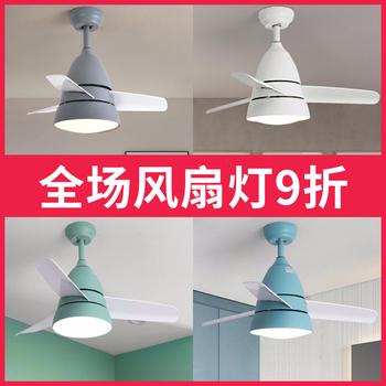 吊灯风扇灯吊扇灯卧室餐厅静音北欧现代儿童家用吊灯带电风扇日式
