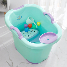Bath Barrel Baby Bath Barrel Baby Baby Baby Bath Barrel Bath Barrel Children can sit at home and thicken large bathtub