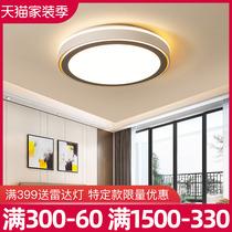 走廊灯方形吸顶灯现代简约卧室过道客厅灯阳台厨卫灯灯饰灯具LED